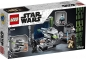 Preview: LEGO Star Wars 75246 Todesstern Kanone [neu]