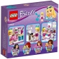 Preview: LEGO Friends 41308 - Stephanies Backstube [neu]