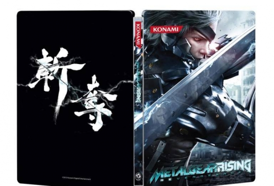 Metal Gear Rising Revengeance - Render Commando Steel Box / Steelbook [G1] (XBOX360)