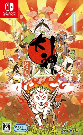 Okami (englisch) (AS) (Nintendo Switch)